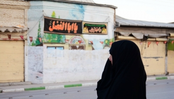 18 cose da sapere prima di andare in Iran